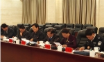 张毅副局长参加市委网络安全和信息化领导小组第一次会议 - 公安局