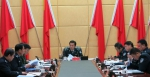 李志斌副市长主持召开党委会议进一步科学谋划2016年全市公安重点工作 - 公安局