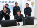 李志斌副市长元旦夜到指挥中心和监管支队检查指导工作 - 公安局