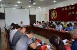 """赤峰市民政局召开巡视""""回头看""""反馈意见整改工作动员部署会议 - 民政厅"""