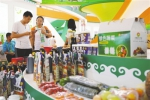 农产品飘红绿博会 实现订单交易额89.2亿 - 中小企业