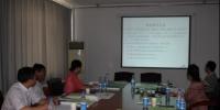 西藏自治区草原资源资产清查项目进展顺利 - 农业厅