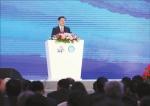 张德江出席第二十二届国际检察官联合会年会暨会员代表大会开幕式并致辞 - 检察