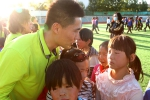 """第四届""""要爱要来""""·中国艺术教育公益内蒙古行圆满落幕 - Nmgcb.Com.Cn"""