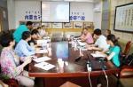 图片1.png - 质量技术监督局