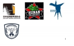 第二届CCBA中国精酿啤酒大奖延期举行 - 内蒙古新意网