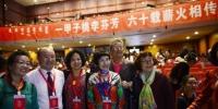 内蒙古艺术类最高学府迎60年校庆 师生演绎三大非遗音乐 - 内蒙古新闻网