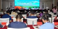 第十四届中国•内蒙古草原文化主题论坛在呼和浩特举办 - 社科院
