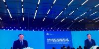 我厅组织企业参加中国食品餐饮业创新发展大会暨2017中国食品餐饮博览会 - 商务之窗