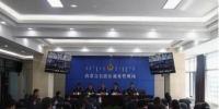 内蒙古戒毒管理局对十九大安保工作进行再动员再部署 - 司法厅