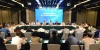 华北地区社科院第三十四届科研管理联席会在山西省大同市举行 - 社科院