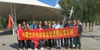 """内蒙古农机质量监督管理站组织党员干部和职工开展""""喜迎十九大,徒步健身""""活动 - 农业厅"""