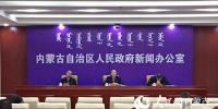 内蒙古今年将累计投入100亿元助力扶贫攻坚 - Nmgcb.Com.Cn