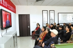 赤峰市各地干部群众积极收看党的十九大开幕盛况 - 正北方网