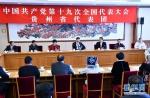 习近平在参加党的十九大贵州省代表团讨论时强调 万众一心开拓进取把新时代中国特色社会主义推向前进 - 正北方网