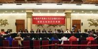 内蒙古代表团举行媒体开放日活动 中外媒体聚焦亮丽内蒙古 李纪恒等代表答记者问 布小林主持 - 社科院