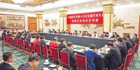 """创造绿色和发展""""双赢""""——内蒙古代表团开放讨论十九大报告 - 科技厅"""