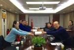 [组图]自治区地方志办公室赴甘肃省史志办学习交流 - 总工会