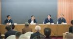 熊选国在司法部2017年度国家法治与法学理论研究项目专家评审会上要求以习近平新时代中国特色社会主义思想为指导用高质量的课题成果服务新时代国家法治建设实践 - 司法厅