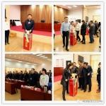 呼和浩特市新城区第十七届人民代表大会换届选举第55选区选举大会成功举行 - 司法厅