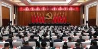 中国共产党内蒙古自治区第十届委员会第四次全体会议公报 - 内蒙古新闻网