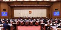 自治区十二届人大常委会第三十六次会议举行第二次全体会议 - 内蒙古新闻网