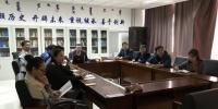 锡林郭勒分院组织学习十九大精神 - 社科院