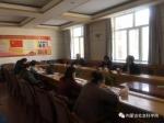 我院党委书记刘少坤宣讲党的十九大精神 - 社科院