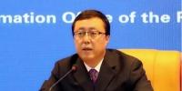 内蒙古自治区召开全区公共法律服务体系建设新闻发布会 - 司法厅