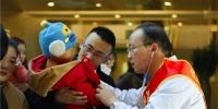 """""""世界早产儿日""""我院新生儿专家与您一起关注早产宝宝的健康 - Nmgcb.Com.Cn"""
