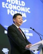 习近平:新时代的领路人 - 国家税务局