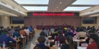 全区新型职业农牧民培育信息员培训班在北京开班 - 农业厅