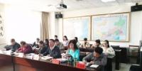 [组图]自治区地方志办公室组织全体人员学习党的十九大报告 - 总工会