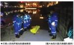 内蒙古赤峰小伙成都救人遇难年仅29岁 - 内蒙古新闻网