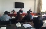 [图文]内蒙古自治区地方志办公室传达学习2018年全国地方志机构主任工作会议精神 - 总工会