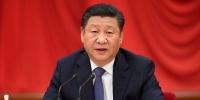 中国共产党第十九届中央委员会第二次全体会议公报 - 国家税务局
