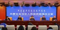 内蒙古:2017年为消费者挽回经济损失逾5000万 - Nmgcb.Com.Cn