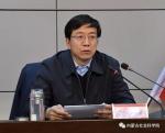 内蒙古社会科学院召开2018年度工作会议 - 社科院