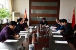 内蒙古社会科学院党委召开2017年度民主生活会 - 社科院