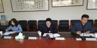财务处党支部召开2017年度支部组织生活会 - 统计局