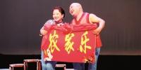 文化惠民乐融融 - 正北方网