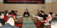 图片2.png - 质量技术监督局