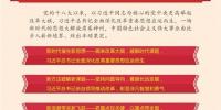 以习近平同志为核心的党中央全面深化改革启示录 - 国家税务局