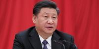 中国共产党第十九届中央委员会第三次全体会议公报 - 内蒙古新闻网