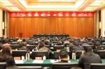 内蒙古国企运行质量创3年来最好水平 - Nmgcb.Com.Cn