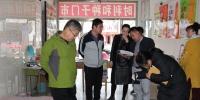 自治区种子市场检查组在赤峰市市开展农作物种子市场专项检查 - 农业厅