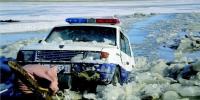 内蒙古达赉湖公安分局三代民警用鲜血和生命护卫湖区的美丽 - Nmgcb.Com.Cn