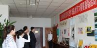自治区商务厅组织开展庆祝五四青年节系列文化活动 - 商务之窗