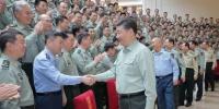 习近平在视察军事科学院时强调 努力建设高水平军事科研机构 为实现党在新时代的强军目标提供有力支撑 - 正北方网