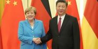 习近平与德国总理举行会晤 - 正北方网